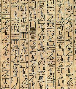 อักษรอียิปต์