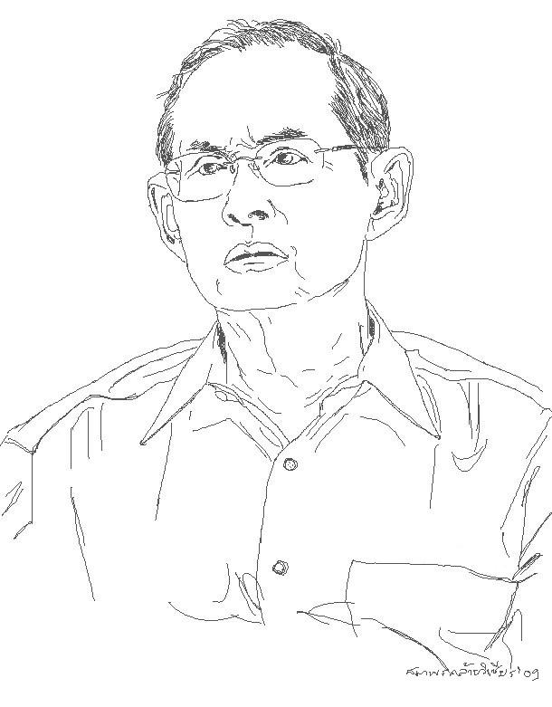 THAILAND-KING/